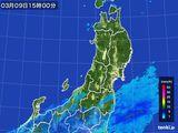 2016年03月09日の東北地方の雨雲レーダー