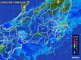 2016年03月09日の関東・甲信地方の雨雲レーダー