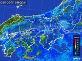 2016年03月09日の近畿地方の雨雲レーダー
