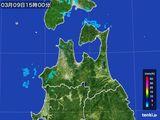 2016年03月09日の青森県の雨雲レーダー