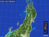 2016年03月10日の東北地方の雨雲レーダー