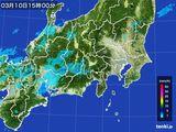 2016年03月10日の関東・甲信地方の雨雲レーダー