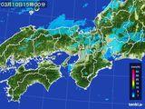 2016年03月10日の近畿地方の雨雲レーダー