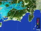 2016年03月10日の静岡県の雨雲レーダー