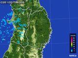 2016年03月10日の岩手県の雨雲レーダー