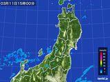 2016年03月11日の東北地方の雨雲レーダー
