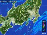2016年03月11日の関東・甲信地方の雨雲レーダー