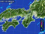 2016年03月11日の近畿地方の雨雲レーダー
