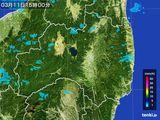 2016年03月11日の福島県の雨雲レーダー