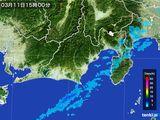 2016年03月11日の静岡県の雨雲レーダー
