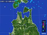 2016年03月11日の青森県の雨雲レーダー