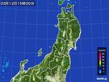 雨雲レーダー(2016年03月12日)