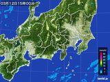 2016年03月12日の関東・甲信地方の雨雲レーダー