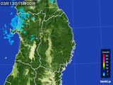 2016年03月13日の岩手県の雨雲レーダー