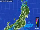 2016年03月14日の東北地方の雨雲レーダー