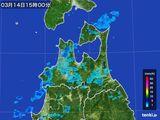 2016年03月14日の青森県の雨雲レーダー
