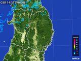 2016年03月14日の岩手県の雨雲レーダー