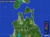 2016年03月15日の青森県の雨雲レーダー