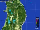 2016年03月15日の岩手県の雨雲レーダー