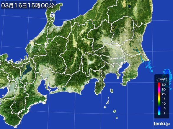 関東・甲信地方の雨雲レーダー(2016年03月16日)