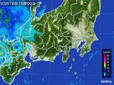 2016年03月18日の関東・甲信地方の雨雲レーダー