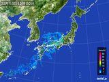 雨雲レーダー(2016年03月18日)
