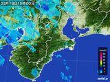 2016年03月18日の三重県の雨雲レーダー