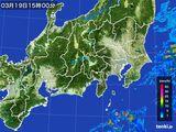 2016年03月19日の関東・甲信地方の雨雲レーダー