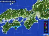 2016年03月19日の近畿地方の雨雲レーダー