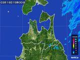 2016年03月19日の青森県の雨雲レーダー