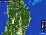 2016年03月19日の岩手県の雨雲レーダー