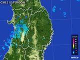 2016年03月21日の岩手県の雨雲レーダー