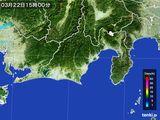 2016年03月22日の静岡県の雨雲レーダー