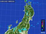 2016年03月23日の東北地方の雨雲レーダー