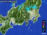 2016年03月23日の関東・甲信地方の雨雲レーダー