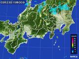 雨雲レーダー(2016年03月23日)
