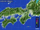 2016年03月23日の近畿地方の雨雲レーダー