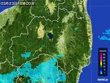 2016年03月23日の福島県の雨雲レーダー