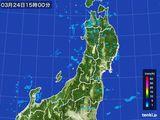 雨雲レーダー(2016年03月24日)