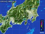 2016年03月24日の関東・甲信地方の雨雲レーダー