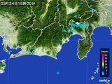 2016年03月24日の静岡県の雨雲レーダー