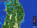 2016年03月24日の岩手県の雨雲レーダー