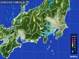 2016年03月25日の関東・甲信地方の雨雲レーダー