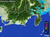 2016年03月25日の静岡県の雨雲レーダー