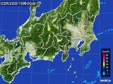 2016年03月26日の関東・甲信地方の雨雲レーダー