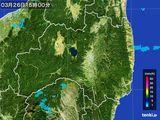 2016年03月26日の福島県の雨雲レーダー