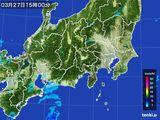 2016年03月27日の関東・甲信地方の雨雲レーダー