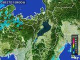 2016年03月27日の滋賀県の雨雲レーダー