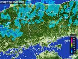 雨雲レーダー(2016年03月27日)