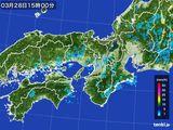 2016年03月28日の近畿地方の雨雲レーダー